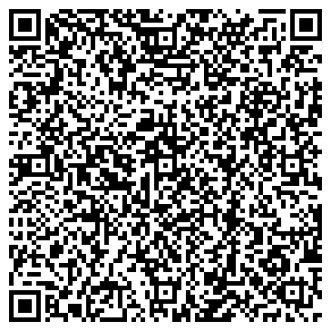 QR-код с контактной информацией организации Массив-1, ТОО