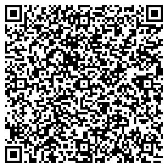QR-код с контактной информацией организации Расл, СПД