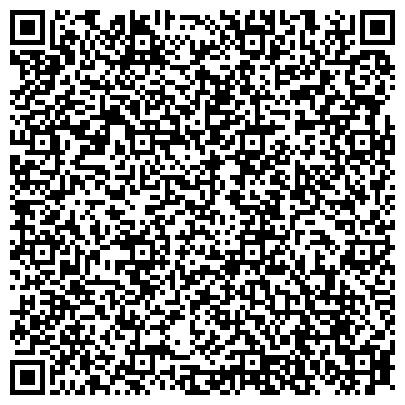 QR-код с контактной информацией организации УПРАВЛЕНИЕ СОЦИАЛЬНОЙ ЗАЩИТЫ НАСЕЛЕНИЯ РАЙОНА ЧЕРТАНОВО ЮЖНОЕ