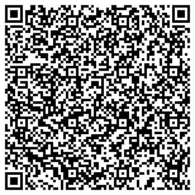 QR-код с контактной информацией организации ТехноНИКОЛЬ Казахстан, ТОО