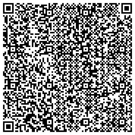 QR-код с контактной информацией организации ССУ-160, ООО