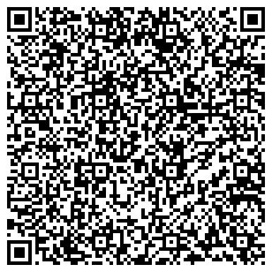 QR-код с контактной информацией организации Казроскомплект, ТОО
