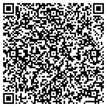 QR-код с контактной информацией организации Фортуна Санс, ТОО
