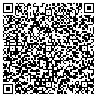 QR-код с контактной информацией организации А-Алма, ТОО