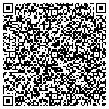 QR-код с контактной информацией организации Поликом, ТОО