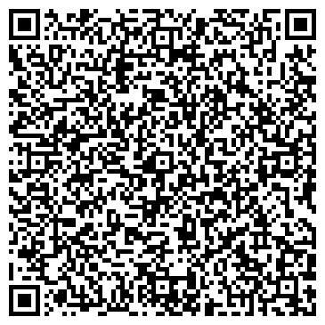 QR-код с контактной информацией организации RST company (РСТ компани), ТОО