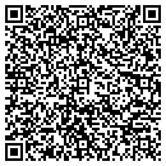 """QR-код с контактной информацией организации ТОВ""""Гепард"""""""