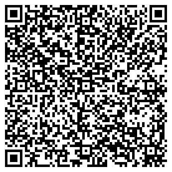 QR-код с контактной информацией организации EPS Beton (ЕПС Бетон), ТОО