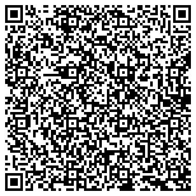 QR-код с контактной информацией организации Семейный завод семей, ТОО