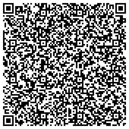 QR-код с контактной информацией организации Западно-Казахстанская Корпорация Строительных Материалов, АО