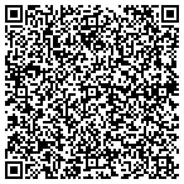 QR-код с контактной информацией организации АКС Караганда, ТОО