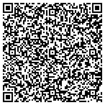 QR-код с контактной информацией организации Семейный продукт, ТОО