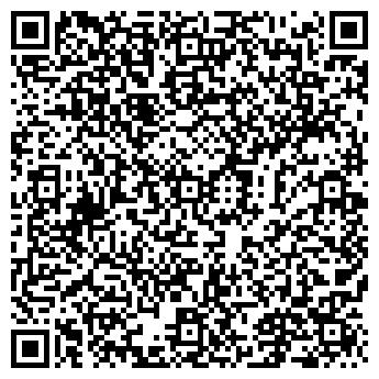 QR-код с контактной информацией организации Тандем К, ТОО
