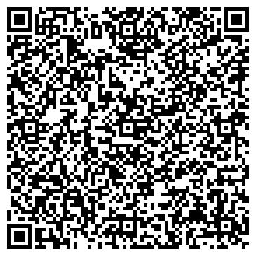 QR-код с контактной информацией организации Торговый дом Кизилкумцемент, ТОО