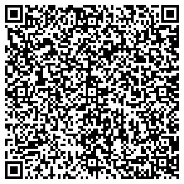 QR-код с контактной информацией организации Mercury Door (Меркури Доор), ТОО