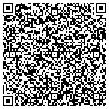 QR-код с контактной информацией организации Startec (Стартек), производственная фирма, ИП