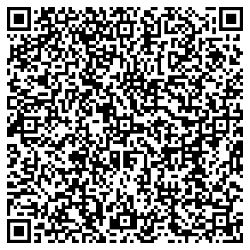 QR-код с контактной информацией организации Сыр Жихазы, ТОО