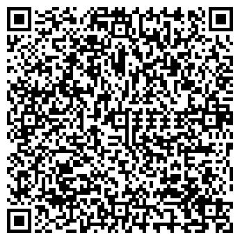 QR-код с контактной информацией организации Легимпекс, ТОО