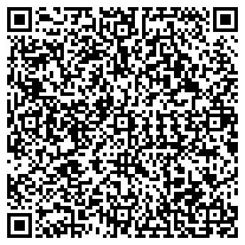 QR-код с контактной информацией организации Промсталь, ТОО