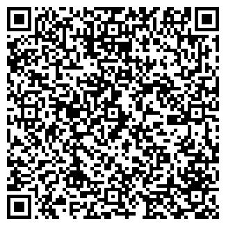QR-код с контактной информацией организации Рияр, ТОО