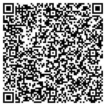 QR-код с контактной информацией организации Алуа и Компания, ТОО