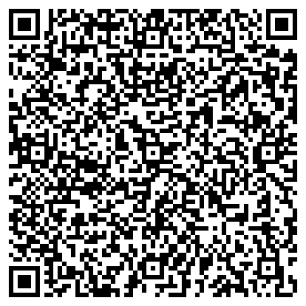 QR-код с контактной информацией организации Шыгарай, ТОО