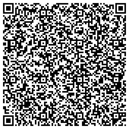 QR-код с контактной информацией организации Алақай Наурыз (Alakay Nauryz), ТОО