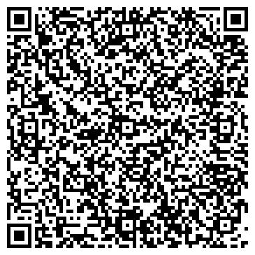 QR-код с контактной информацией организации Castle Construction (Кастл Констракшн), ТОО