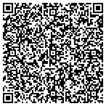 QR-код с контактной информацией организации Эверест Азия (Everest Asia), ТОО