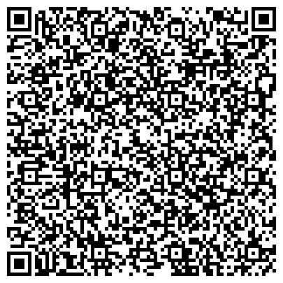QR-код с контактной информацией организации Металлические изделия Страж, ТОО