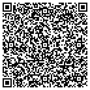 QR-код с контактной информацией организации Гидроизоляциия, АО
