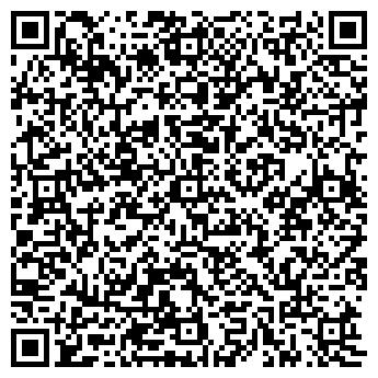 QR-код с контактной информацией организации Наяда, ТОО