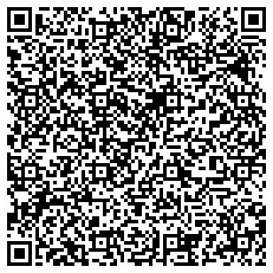 QR-код с контактной информацией организации Дельта Пласт-Сервис Филиал, ТОО