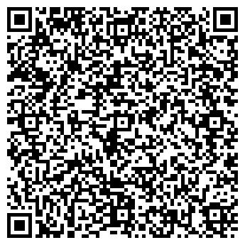 QR-код с контактной информацией организации А-Стар Лайн, ТОО