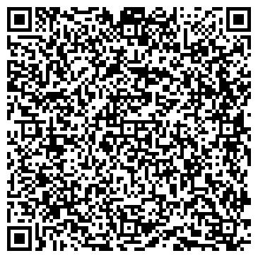 QR-код с контактной информацией организации Алпров Атырау, ТОО