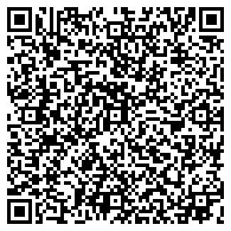 QR-код с контактной информацией организации Сауыр, ТОО