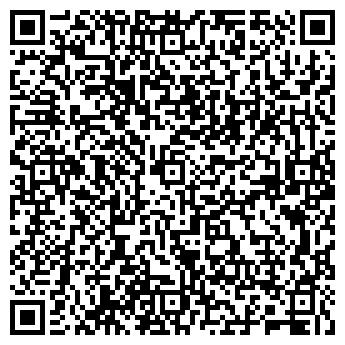 QR-код с контактной информацией организации Контраст ЛТД, ТОО