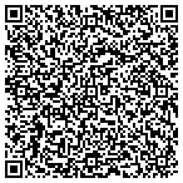 QR-код с контактной информацией организации Производственная фирма А.С.А, ТОО