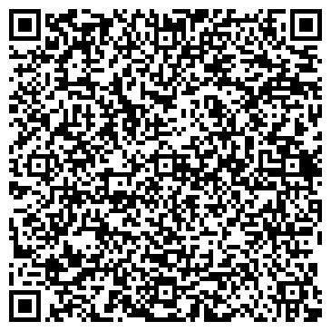 QR-код с контактной информацией организации ГП ТУЛЬЧИНСКОЕ ЛЕСООХОТНИЧЬЕ ХОЗЯЙСТВО