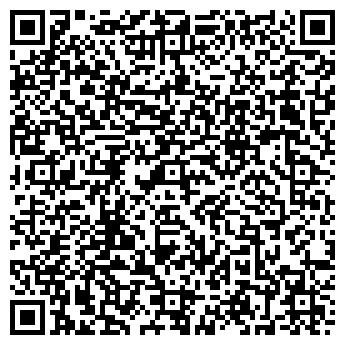 QR-код с контактной информацией организации Элит Есіктер, ТОО