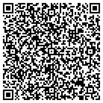 QR-код с контактной информацией организации Шынытас, ТОО
