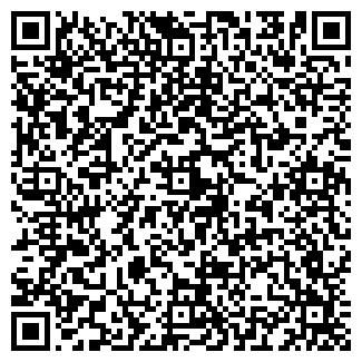 QR-код с контактной информацией организации Ланкорд, ТОО