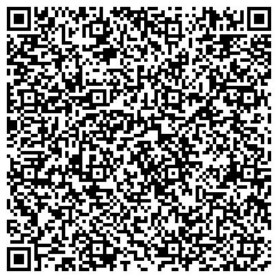 QR-код с контактной информацией организации Каз Финн Color Studio (Каз Финн Колор Студио), ТОО