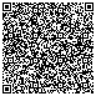 QR-код с контактной информацией организации AcmeLight (Акме Лайт), ТОО