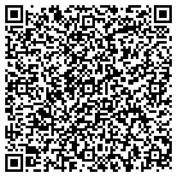 QR-код с контактной информацией организации Сармат Графикс, ТОО