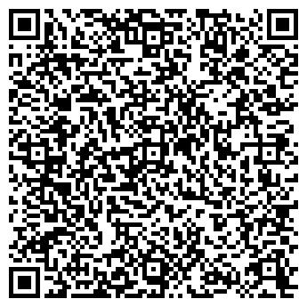 QR-код с контактной информацией организации GeWin (ГеВин), ТОО