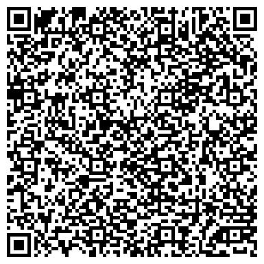 QR-код с контактной информацией организации Biaton Company (Биатон Компани), ТОО