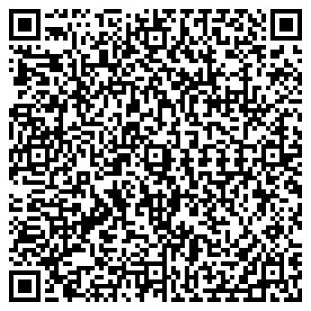 QR-код с контактной информацией организации Спектр-z, ТОО