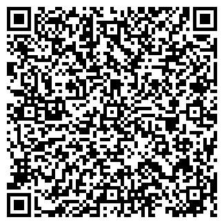 QR-код с контактной информацией организации Эталон, ИП