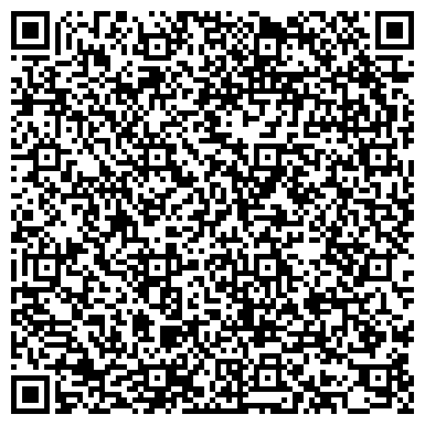 QR-код с контактной информацией организации Sigma (Сигма), торгово-производственная фирма, ТОО